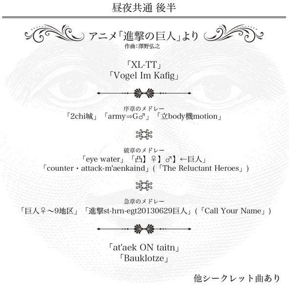 アニメ オーケストラに関連した画像-04