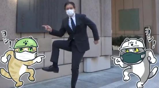 新宿区仕事猫マスクキャンペーンに関連した画像-01