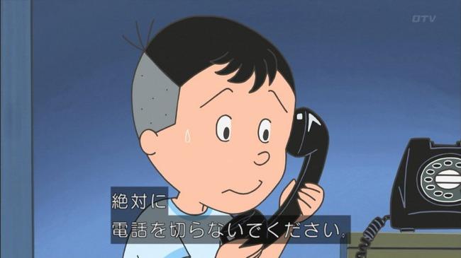 サザエさん 堀川くん サイコパス セミの抜け殻に関連した画像-05