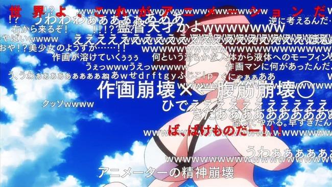 アニメ監督に関連した画像-01