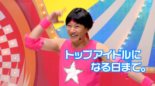 SMAP 中居正広 デレステ CM アイドル ウエンツ瑛士 麻雀 に関連した画像-02