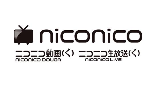 ニコニコ動画1年振り返りコメントに関連した画像-01