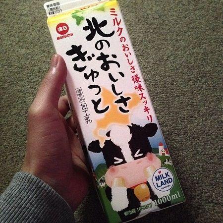 マクドナルド 名前募集バーガー パクリ 炎上 牛乳 北海道に関連した画像-03