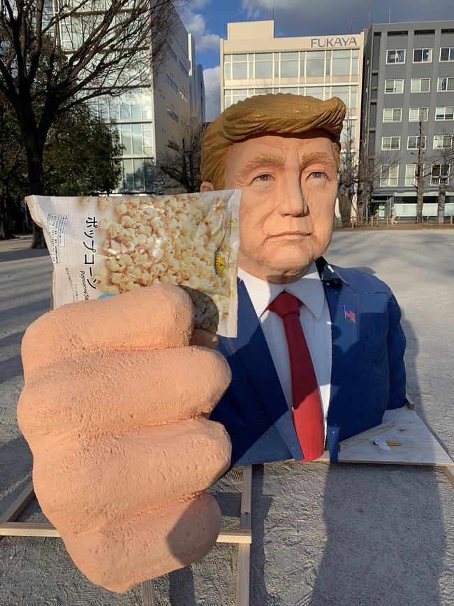 トランプ大統領 支持者 デモ行進 福岡 米大統領 日本 陰謀論に関連した画像-08