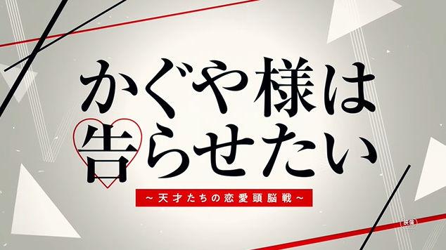 かぐや様は告らせたい 実写映画 コスプレ 評価 平野紫耀 橋本環奈に関連した画像-13