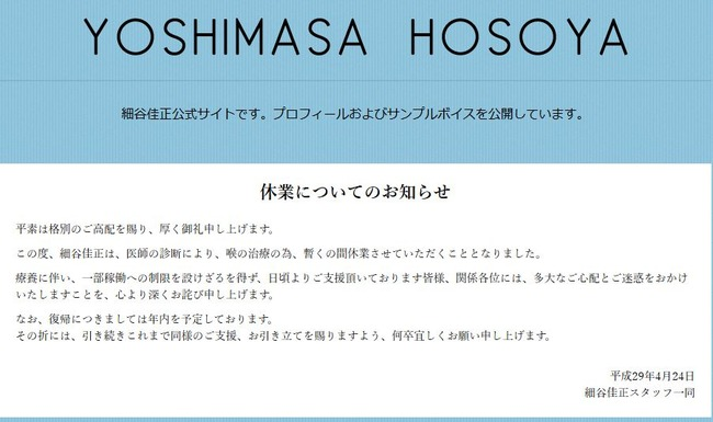 http://livedoor.blogimg.jp/jin115/imgs/5/f/5fab8fcf-s.jpg