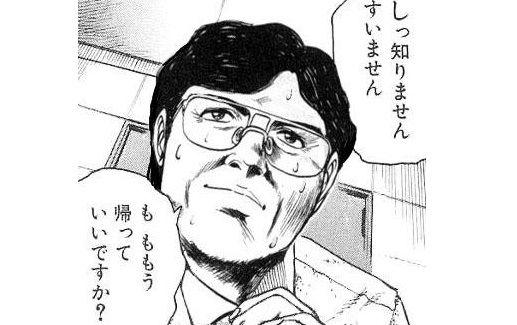 オリンピック 賄賂 ワイロ 東京五輪 電通に関連した画像-01