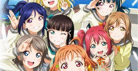 ラブライブ!サンシャイン!! TVアニメ 放送日 ニコニコ生放送 MXに関連した画像-01
