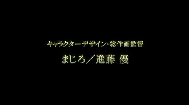 マクロスデルタ 歌姫 フレイア・ヴィオン 鈴木みのりに関連した画像-27