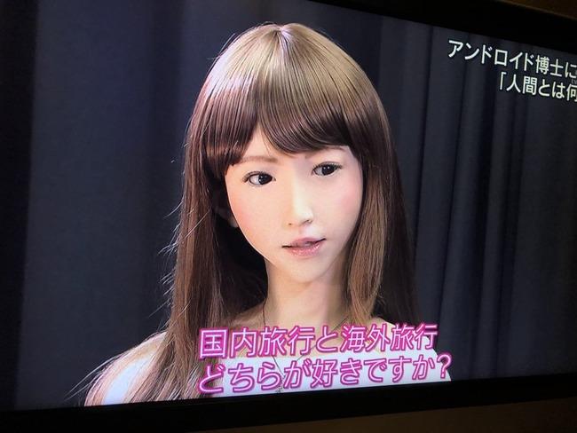 松岡修造 ロボット AI 会話に関連した画像-02