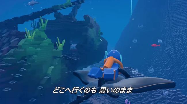 予約開始 マインクラフト マイクラ 神ゲー サンドボックス LEGO レゴ レゴワールド に関連した画像-17