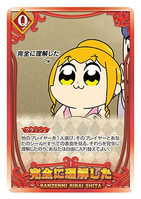 ポプテピピック カードゲーム クソ 感想 面白い トレーディングカードゲームに関連した画像-03