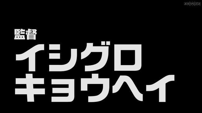 オカルティック・ナイン 志倉千代丸 TVアニメに関連した画像-40