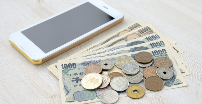 携帯電話 スマホ代 日本 ロンドン 総務省 値下げに関連した画像-01
