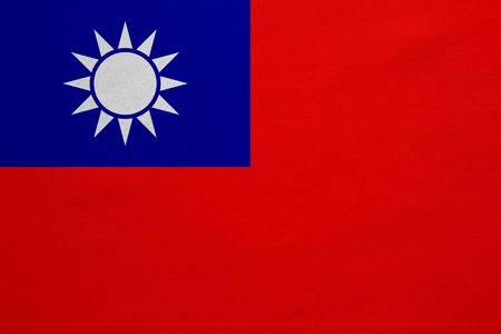 半沢直樹 中国 削除 台湾 国旗に関連した画像-03