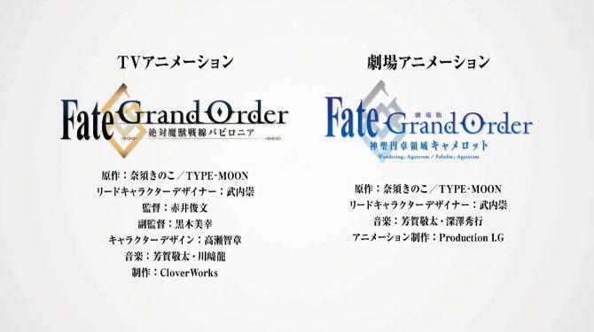 FGO Fate グランドオーダー TVアニメ化 劇場アニメ化に関連した画像-09