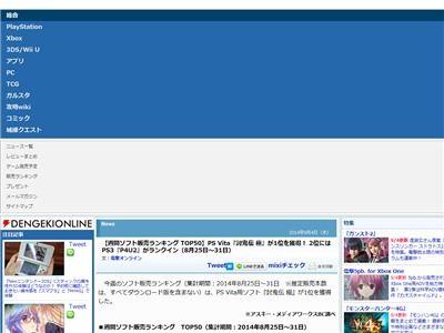 ラブライブ!スクパラ 初週売上に関連した画像-02
