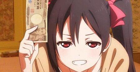 ツイッター 投げ銭 0円 手数料 マイナスに関連した画像-01