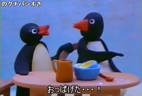 ピングー 新作 ケツデカピングー NHK ニコニコ動画 ツイッターに関連した画像-06
