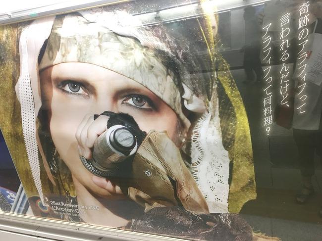 ラルク ポスター メンナクに関連した画像-02