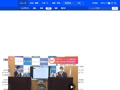 政府 無能 マスク 新型コロナ 大喜利 GoTo フェイスシールドに関連した画像-02
