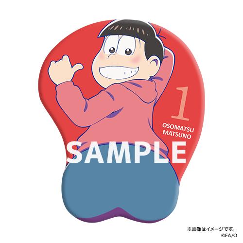 おそ松さん 公式 発売決定 お尻マウスパッド に関連した画像-02