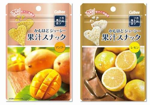 カルビー スナック菓子 果汁スナック マンゴー レモン ローソン ナチュラルローソン 新商品 新製法に関連した画像-01