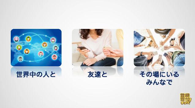 ポケットモンスター 事業戦略 ポケモンHOMEに関連した画像-02