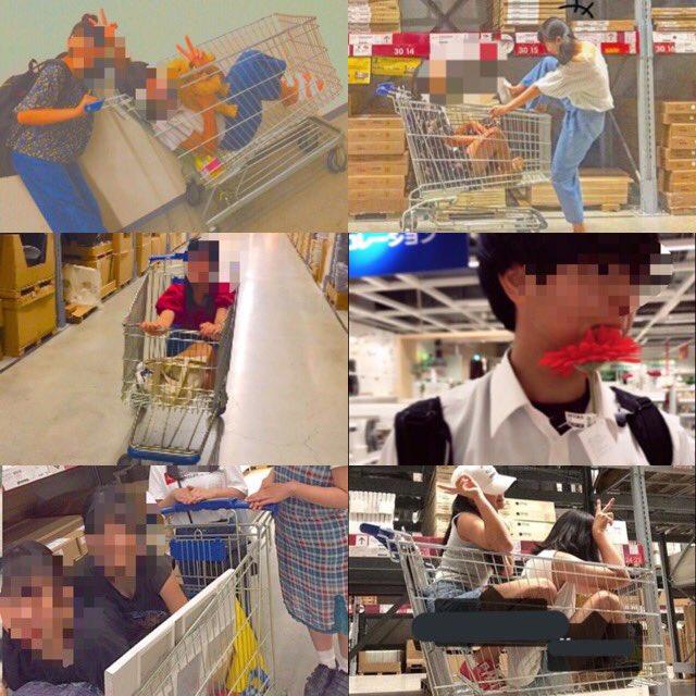 ショッピングカート IKEA インスタ ツイッター 女子高生 流行 写真に関連した画像-04