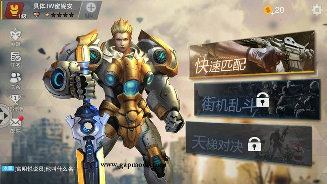 Heroes of warfare v0.0.3.002 Apk gapmod.com_1