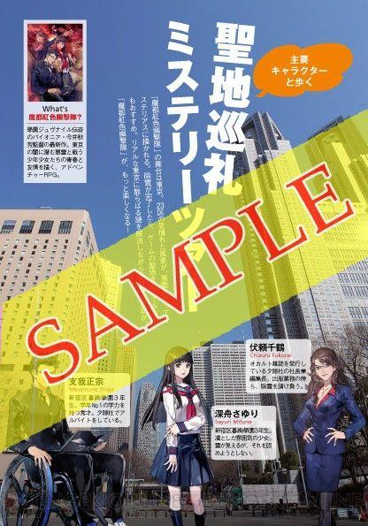 yugekitai_04_cs1w1_416x595