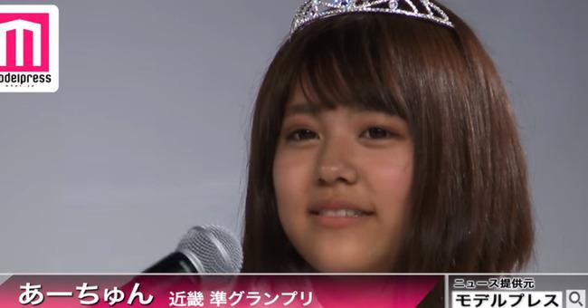ミスコン 日本一かわいい女子高生に関連した画像-10