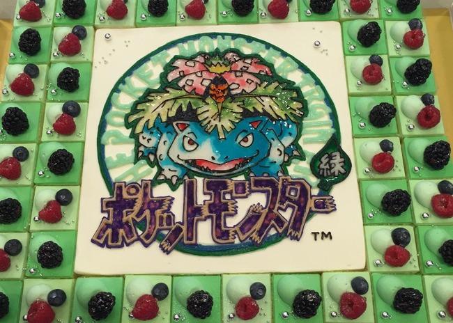 ポケモン 20周年 ポケモン20周年 全世界 NHK つぶやきビッグデータ 特集 増田順一 ゲームフリークに関連した画像-03