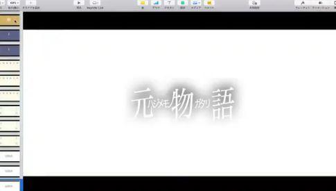 化物語 アニメ keynote シャフトに関連した画像-09