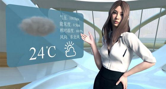 Baidu iQiyi VR セクシー 謝罪 削除 中国に関連した画像-03