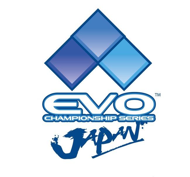 EVOjapan 福岡 2019年に関連した画像-02