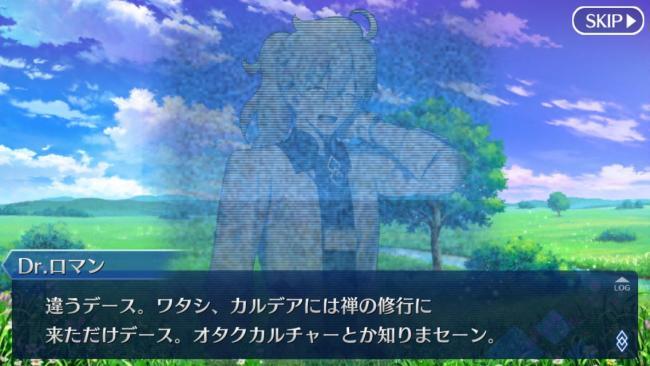 FGO 舞台 キャメロット Fate グランドオーダー フェイト ロマニ 表現 再現 に関連した画像-01