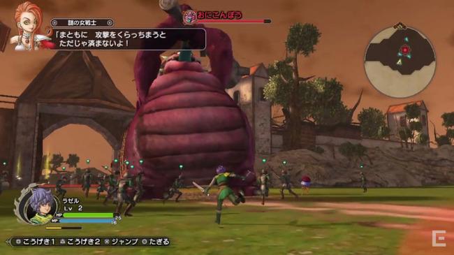 ドラゴンクエストヒーローズ2 双子の王と予言の終わり PS4 PS3 PSVitaに関連した画像-34