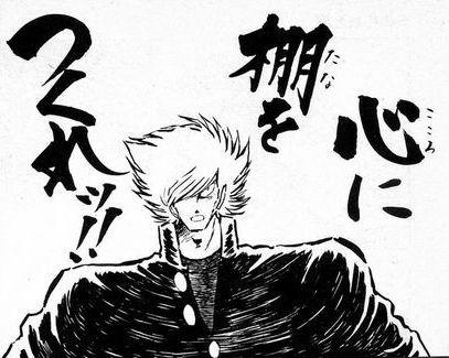 島本和彦 炎の転校生 ドラマ化に関連した画像-01