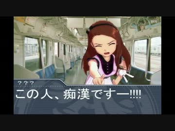 痴漢 田園都市線 飛び降り 電車に関連した画像-01
