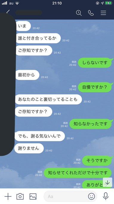 元カノ 恋愛 1年ぶり LINE 内容 泣けるに関連した画像-03