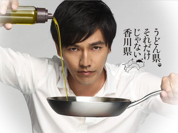 香川 要潤 謎肉に関連した画像-01