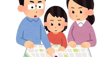 いらすとや 地震 災害 フリーイラスト 素材 大阪に関連した画像-01