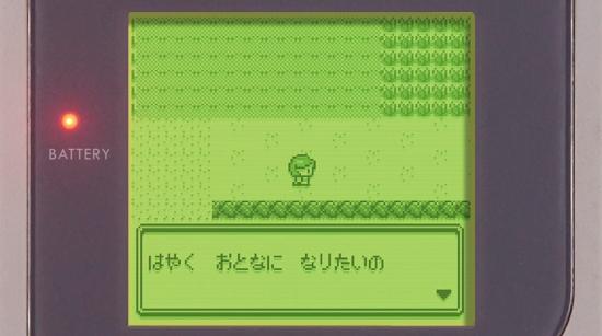 小林幸子ポケットにファンタジーセルフカバーに関連した画像-01