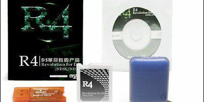 弁護士 マジコン 3DSに関連した画像-01