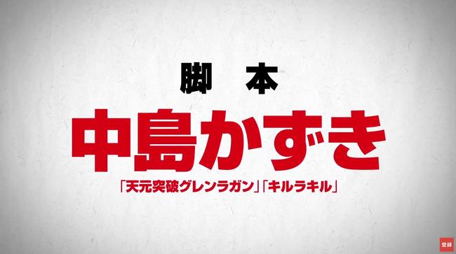 日本 戦国時代 バットマン 劇場アニメ ニンジャバットマン 予告映像 神風動画に関連した画像-02