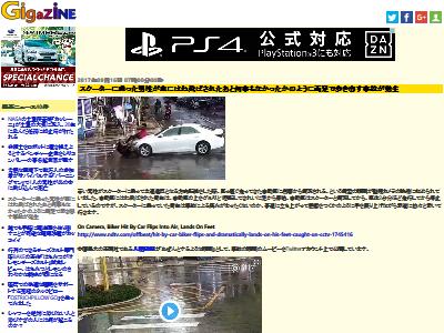 中国 事故に関連した画像-02