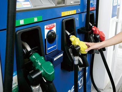 ガソリンに関連した画像-01