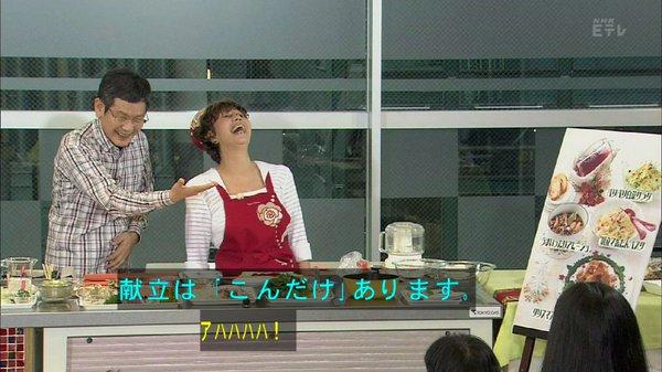 平野レミ クリスマス きょうの料理 20分に関連した画像-04