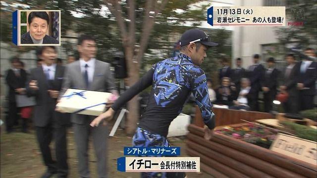 岩瀬仁紀 引退 セレモニー イチロー サプライズに関連した画像-04